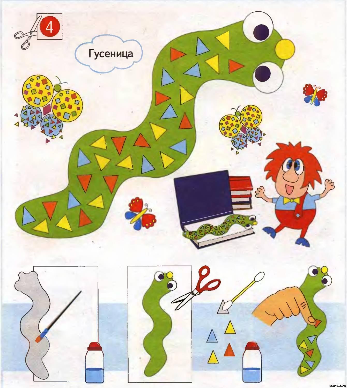 Детские книги сделай сам своими руками