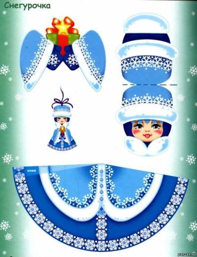 Поделка снегурочка из бумаги своими руками
