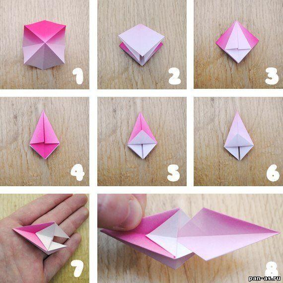 Как сделать из бумаги что то красивое для девочки