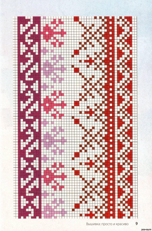 Схема вышивки крестом. Орнаменты русских вышивок. Узоры 61
