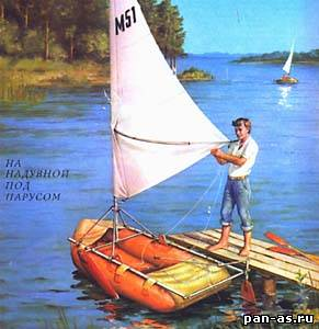 Детские лодки своими руками фото 495
